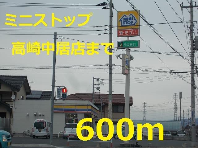 ミニストップまで600m