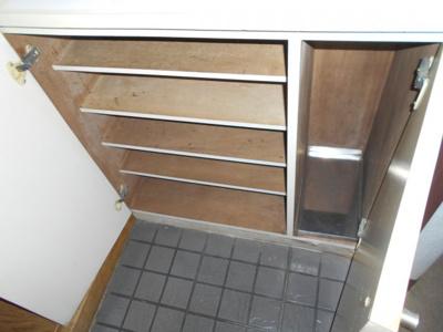 【洋室】ライオンズマンション横浜和田町