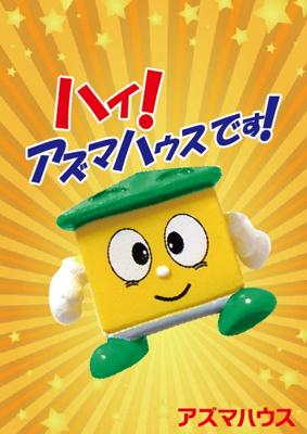 【その他】【売地】河北中学校区・56454