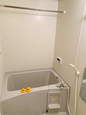 【浴室】清峯荘