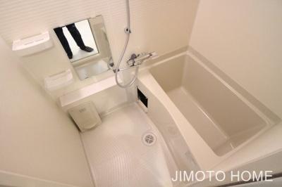 【浴室】アドバンス大阪ルーチェ