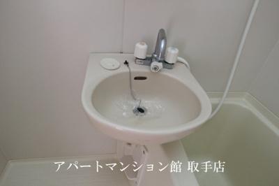 【洗面所】サンシャイン白山