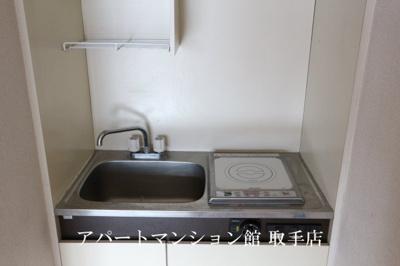 【キッチン】サンシャイン白山
