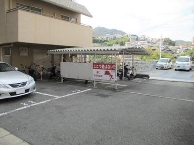 【駐車場】シャルム長田