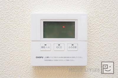 【設備】シャーメゾンM.O B棟
