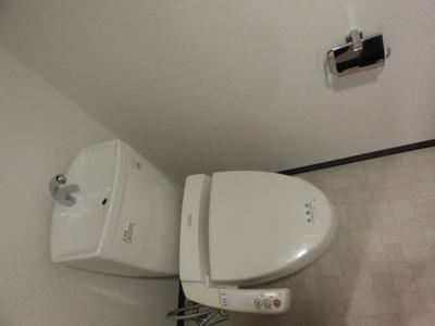 【トイレ】グウマグノリア