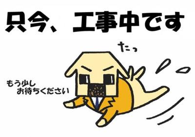 ファミール桜井 鉄骨造 4階建