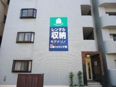 屋内 レンタル収納モアナリノ 高さ2.3m! 2階~6階