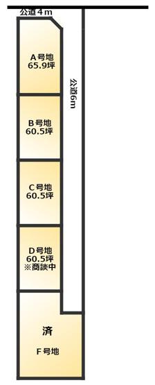 【区画図】葛城市林堂 土地 (全5区画) A号地