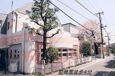 【周辺】イルマーレ文京301(初沢ビル)
