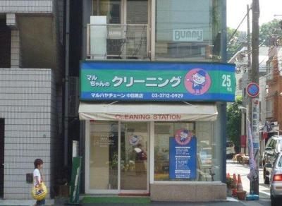 【周辺】目黒青葉台レジデンス