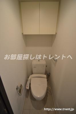 【トイレ】コンシェリア新宿ノースワン