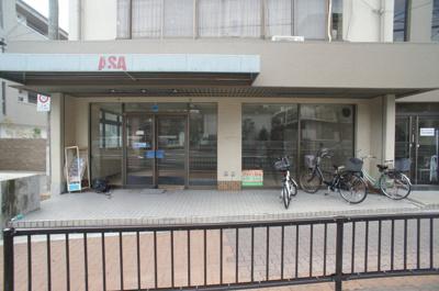 【外観】廣榮ビル