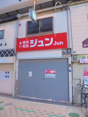 【外観】駒川5丁目喫茶店跡店舗