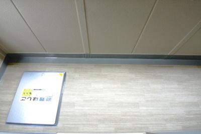【バルコニー】グランロード立売堀