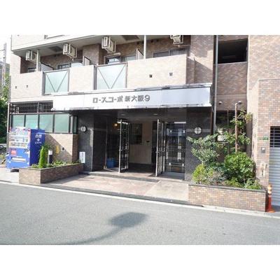 【エントランス】ローズコーポ新大阪9