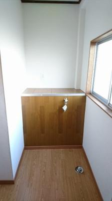 洗濯機置場スペース
