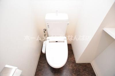 【トイレ】アビエール松屋町