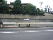 淵田ガレージ(寺尾西)の画像