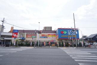 「スーパーサンエー平野店」&「スギドラッグ平野店」まで徒歩5分(約400m)