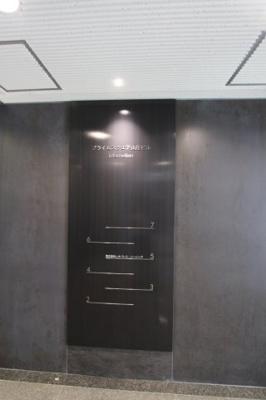 【エントランス】プライムスクエア山形ビル