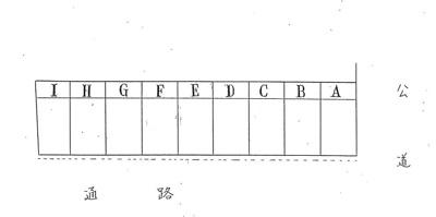【区画図】下坂部2丁目119-2シャッター付ガレージ 管理番号44