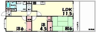 六甲桜ヶ丘ハイツ