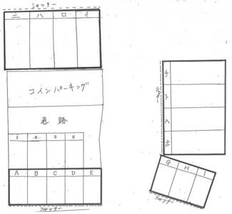 【区画図】久々知3丁目510シャッター付ガレージ 管理番号33