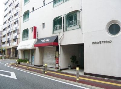 102大稲マンション(1LDK)