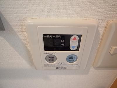 【設備】シャトラン弓木五番館