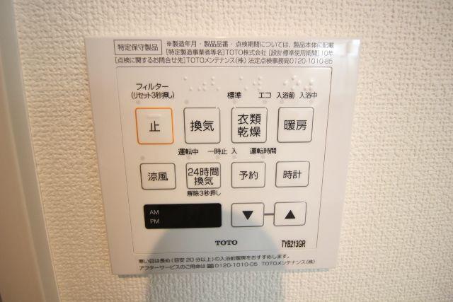 コープ東薬院(3LDK) 浴室乾燥機