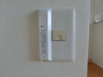 【その他共用部分】リバティ松本 A棟