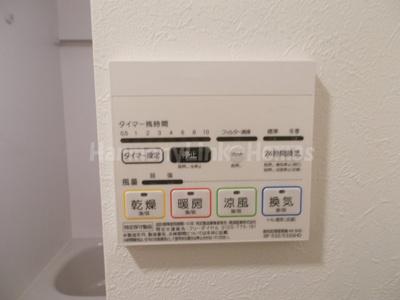 ネオス中板橋の浴室乾燥機☆