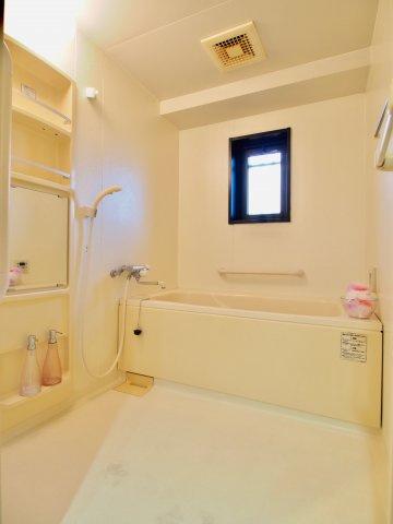 【浴室】ハウベスト大橋