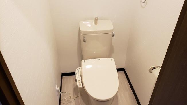 【トイレ】ロワールマンションピュアやよい坂