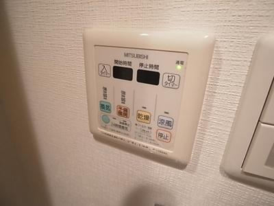 【設備】エヴァステージ神戸六甲