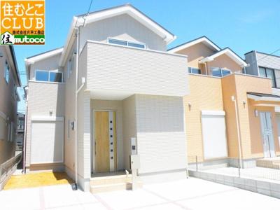 【同社施工例】設計住宅性能評価取得済みで、こだわりの耐震等級3の住まい。災害時の救助活動拠点となる建物と同等の強さ■片平工務店