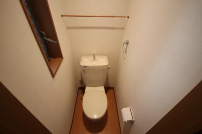 【トイレ】天城ハイツ