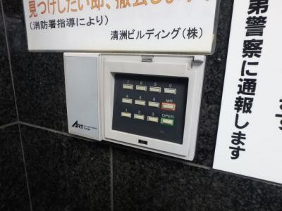 【その他共用部分】清洲プラザ高井田