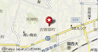 【地図】古曽部町貸家