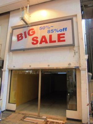 【外観】駒川5丁目靴屋跡店舗
