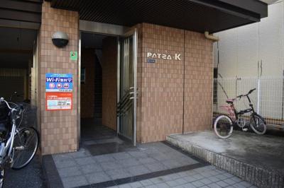【エントランス】パトラK