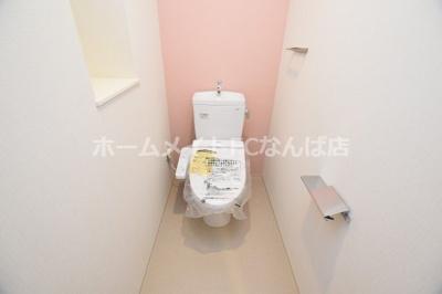 【トイレ】ATKレジデンスなにわ橋