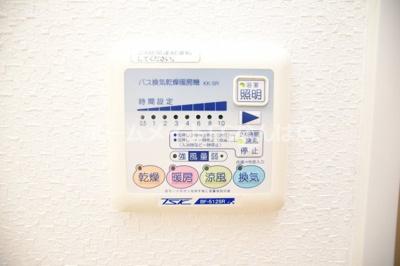 【設備】アプライズ西長堀