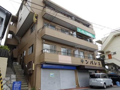 神戸電鉄花山駅まで徒歩1分!