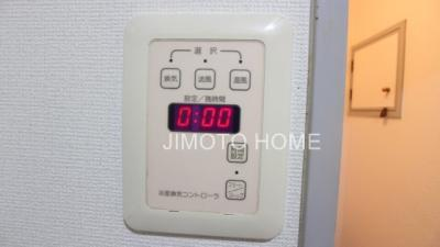 【設備】メゾンマルヨネ九条