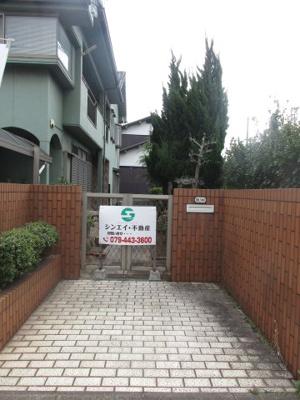 【玄関】加古川市別府町元町