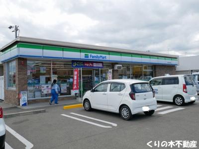 ファミリーマート今治郷本町店まで約540m
