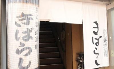 【周辺】ガーラ・アヴェニュー練馬