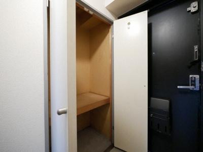 【キッチン】ティアラ118